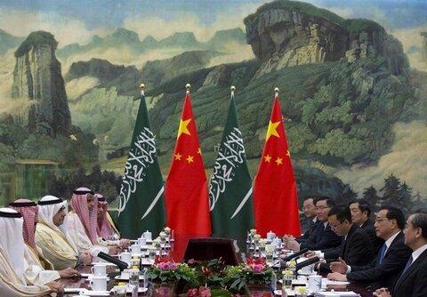 چین عربستان