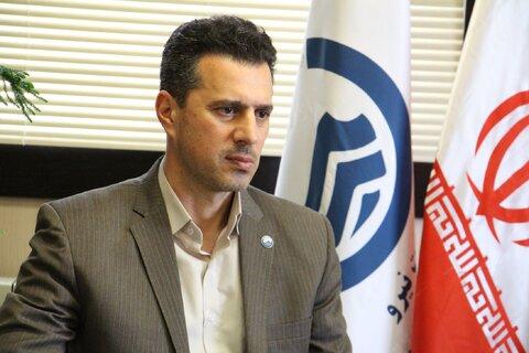 آبفا زنجان