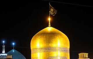 خادم حضرت رضا(ع)