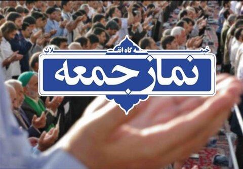 مدیر دفتر نمایندگی شورای سیاستگذاری ائمه جمعه خراسان رضوی