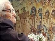حبیب نقاش یکی از آخرین بازماندگان نقاشی قهوهخانهای درگذشت
