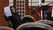 «خاطرات سفیر» با موضوع عفاف و حجاب روی آنتن میرود