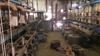 کارخانه قند اهواز