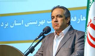 علی محمد عطابخش
