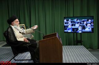 سخنرانی رهبر معظم انقلاب در ارتباط تصویری با نمایندگان یازدهمین دوره مجلس شورای اسلامی