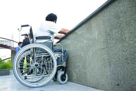مسکن معلولان