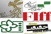 جشنوارههای سینمایی برگزاری آنلاین را بررسی میکنند