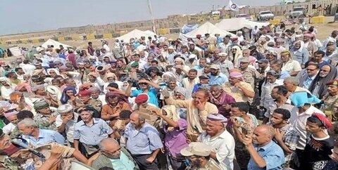 تحصن یمن