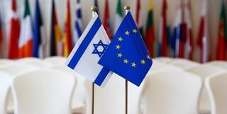 اروپا اسرائیل