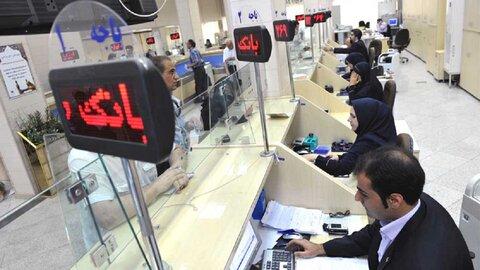 بازگشایی حساب بانکی