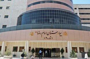 مدیر منابع فیزیکی و نظارت بر طرحهای عمرانی دانشگاه علوم پزشکی مشهد