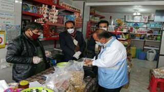 رئیس گروه سلامت کار معاونت بهداشت دانشگاه علوم پزشکی مشهد