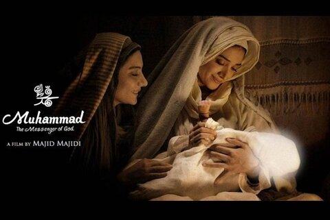 فیلم «محمد رسولالله»