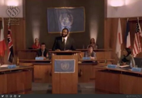 سریال «نامیبیا، مبارزه ای برای آزادی»