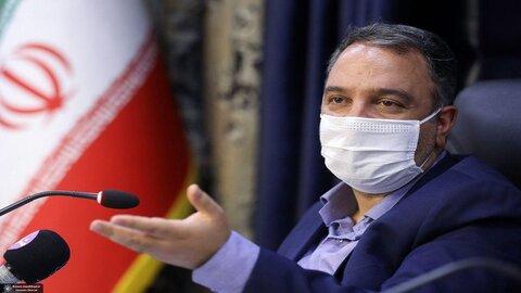 مدیریت شهری مشهد