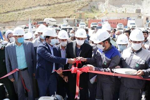 افتتاح معدن زیر زمینی سولفوره انگوران