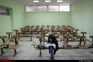 آزمون دکتری سال ۹۹ در مشهد