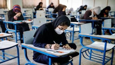 معاون آموزش متوسطه آموزش و پرورش خراسان رضوی