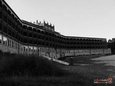 وحشتناک ساختمان