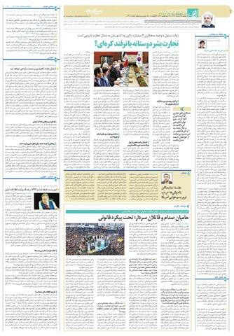 qu0ds.pdf - صفحه 2