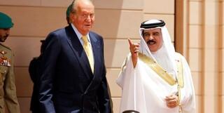 پادشاه بحرین اسپانیا