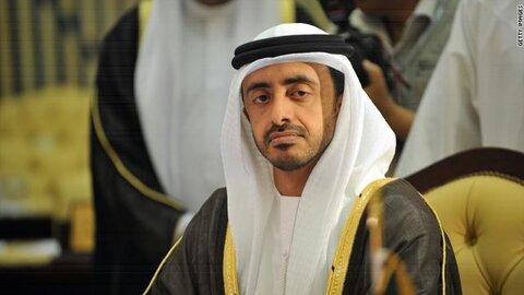 عبدالله بن زاید