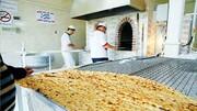 پلمب ۳۵۴ نانوایی متخلف در مشهد/غفلت از کرونا دردسر ساز شد