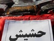 کشف بیش از ۶۴ کیلوگرم حشیش توسط پلیس فرودگاه مشهد