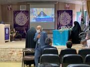 برگزاری سی و هشتمین دوره مسابقات قرآن دانش آموزان سراسر کشور