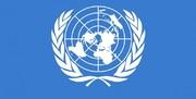 سازمان ملل؛ حلقه گمشده صلح افغانستان