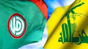 جنبش امل و حزب الله
