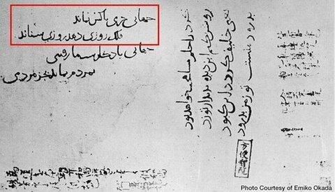 دستخط فارسی