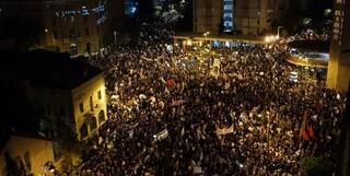 تظاهرات در اسراییل