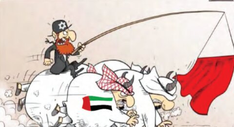 کاریکاتور رابطه امارات و اسرائیل