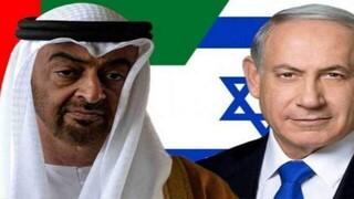اسراییل و امارات