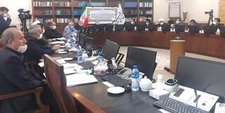 نشست کمیسیون اصل 90 درباره ویلموتس