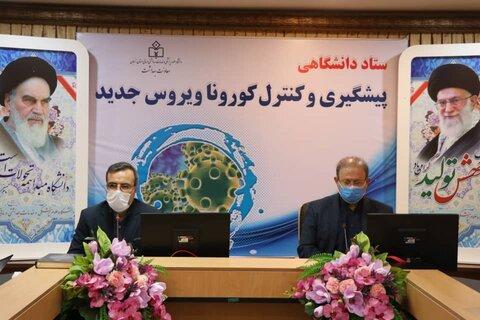 علوم پزشکی زنجان