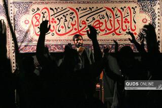 عزاداری دهه اول محرم در دانشگاه امام رضا(علیه السلام)