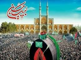 یزد حسنیه ایران