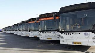 روابط عمومی سازمان اتوبوسرانی مشهد