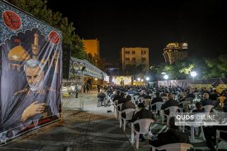عزاداری شب تاسوعا در مشهد