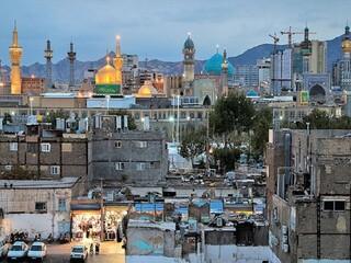 رییس کمیسیون اقتصادی شورای اسلامی شهر مشهد