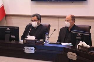 رئیس دادگستری در شورای اسلامی