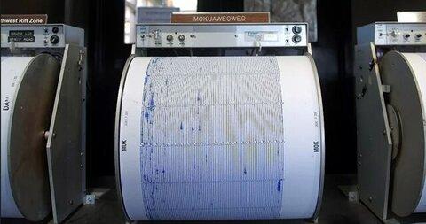 زلزله  شیلی