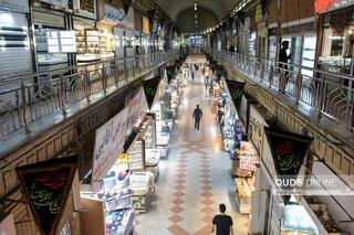 کسادی بازار رضا(ع) مشهد