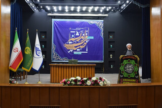 حجت الاسلام مهدوی مهر