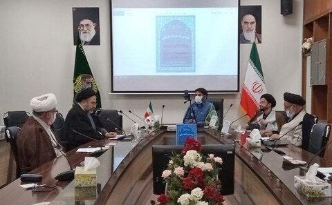 حجت الاسلام مرویان- اصلاح شده