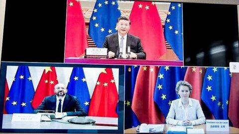 اروپا و چین