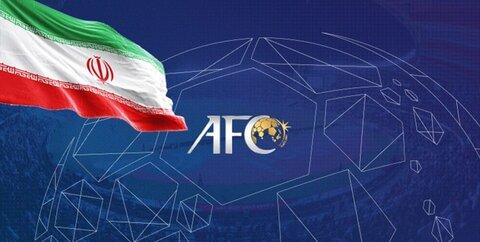 ایران AFC