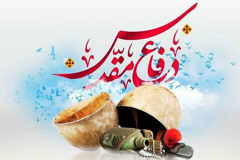 فرمانده ناحیه مقاومت بسیج سپاه پاسداران انقلاب اسلامی سبزوار